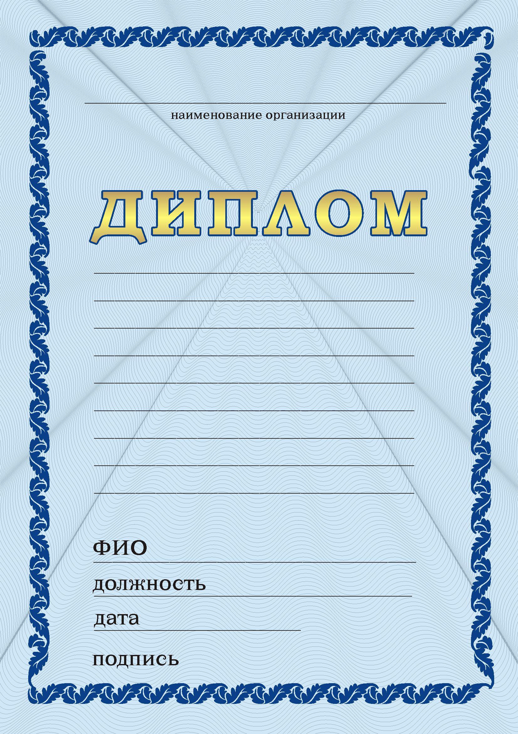 В типографию перепечатка online и offline