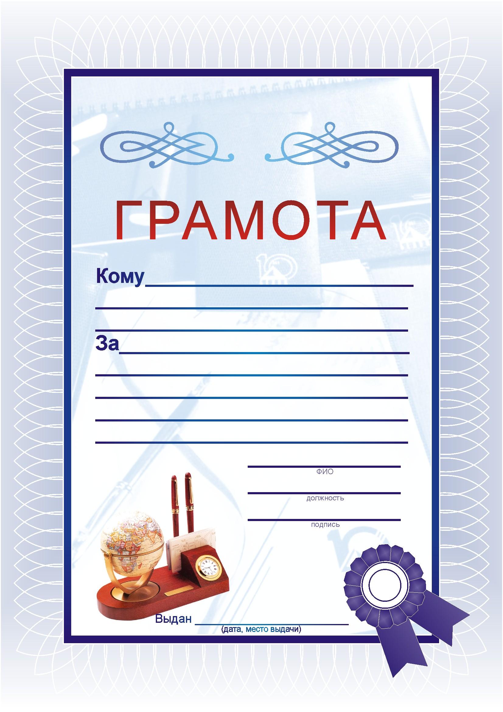 О муниципальной службе в Российской Федерации (с)