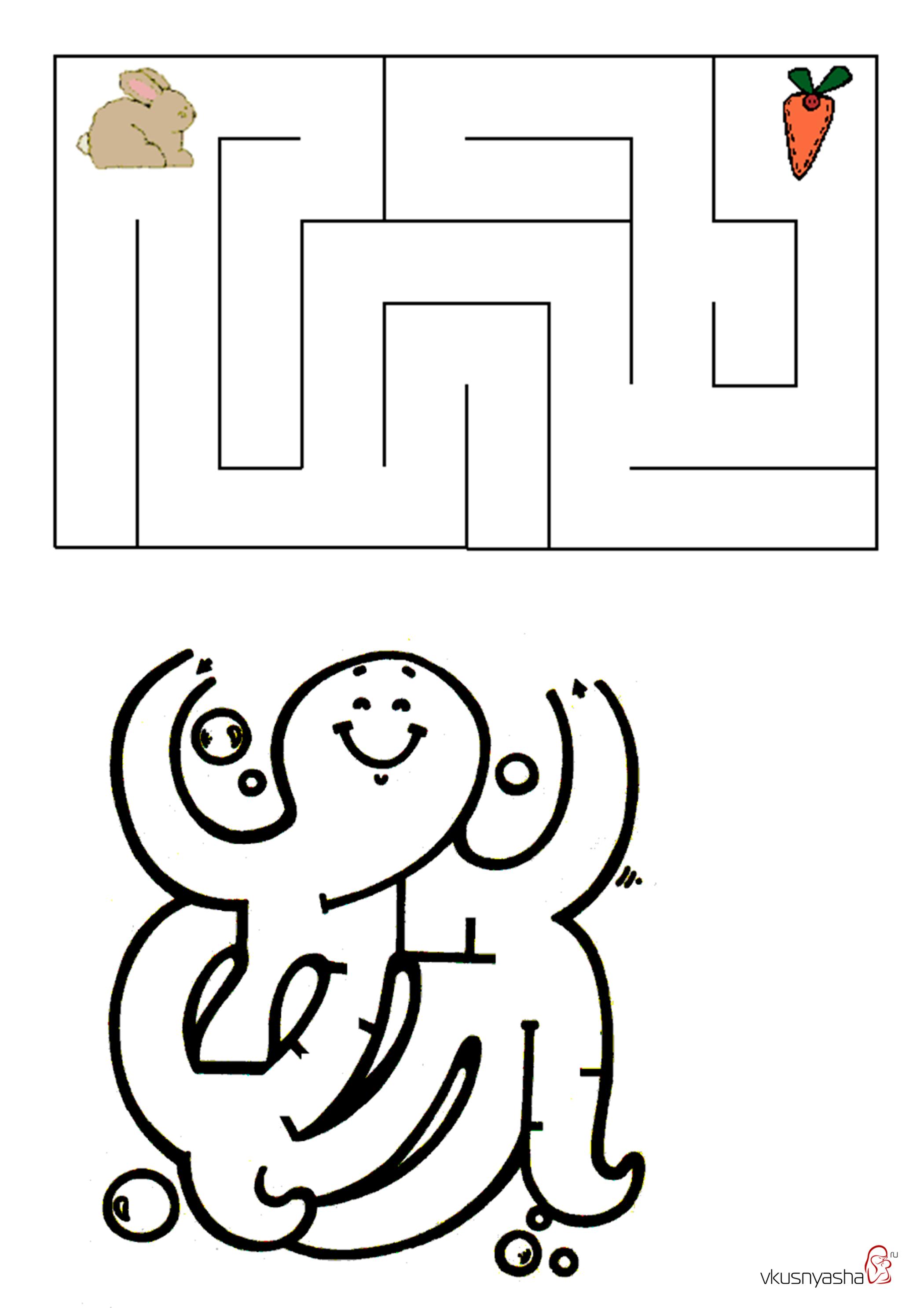 Лабиринт на картинках для маленьких