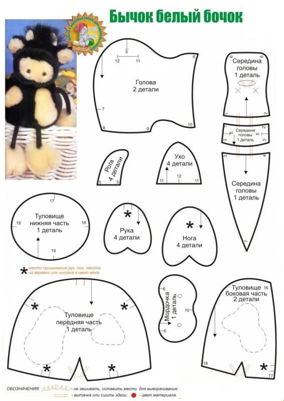 Пошив кукол и мягких игрушек - Все для студента