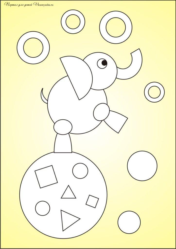 "Шаблоны для аппликации ""Слон-циркач"""