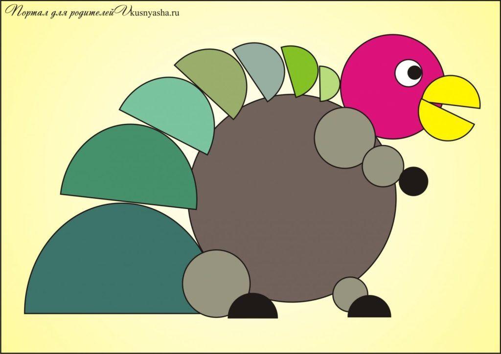 """Шаблоны для аппликации из фигур """"Динозавр"""""""