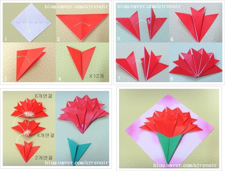 Как сделать объемные гвоздики из бумаги