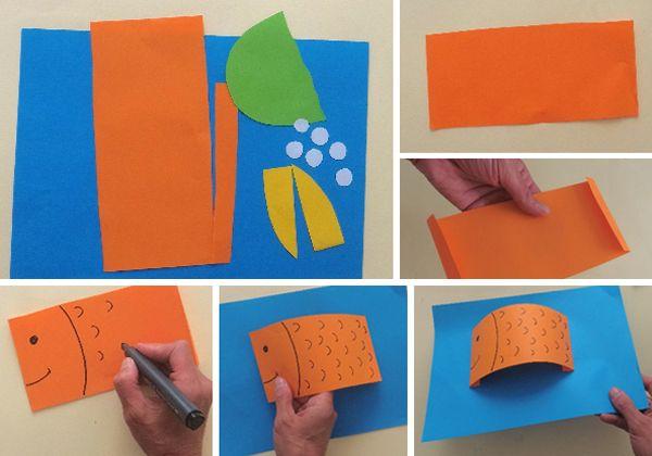 """Простые аппликации для детей на тему """"Лето"""": рыбка"""