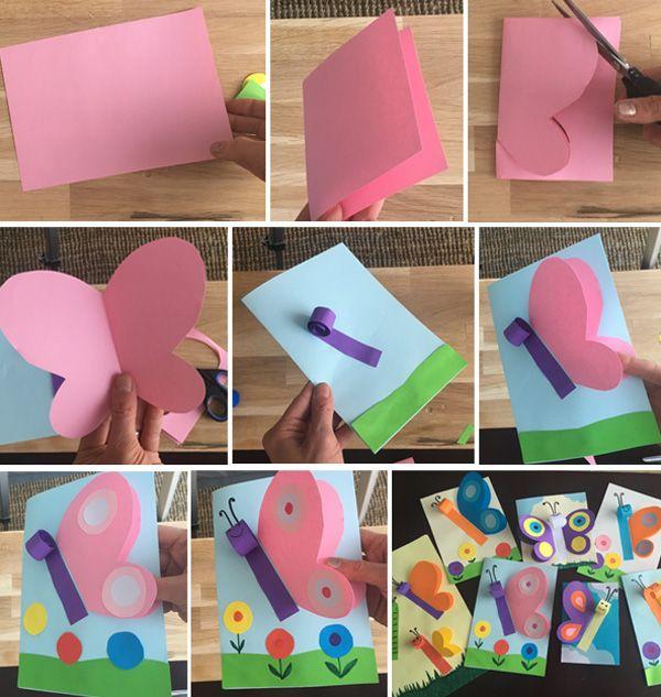 """Простые аппликации для детей на тему """"Лето"""": бабочка"""