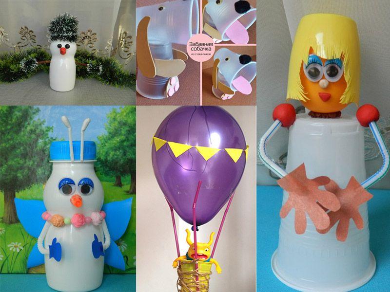Поделки из пластиковых стаканчиков и бутылочек: варианты