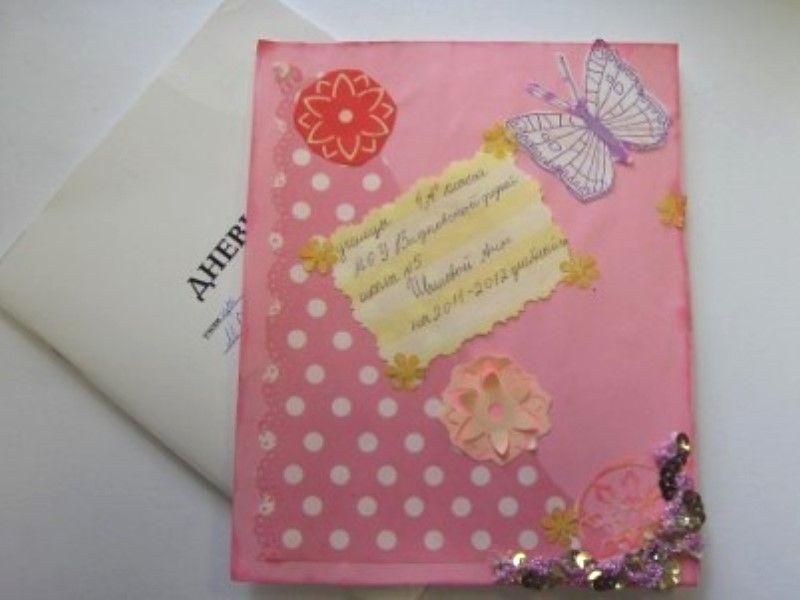 Как сделать школьный дневник своими руками?