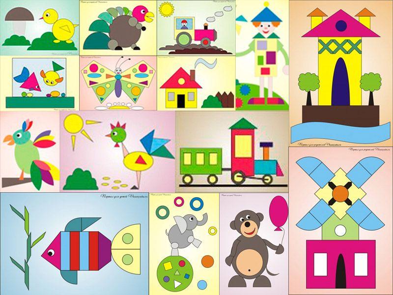 Набор шаблонов для аппликаций из геометрических фигур