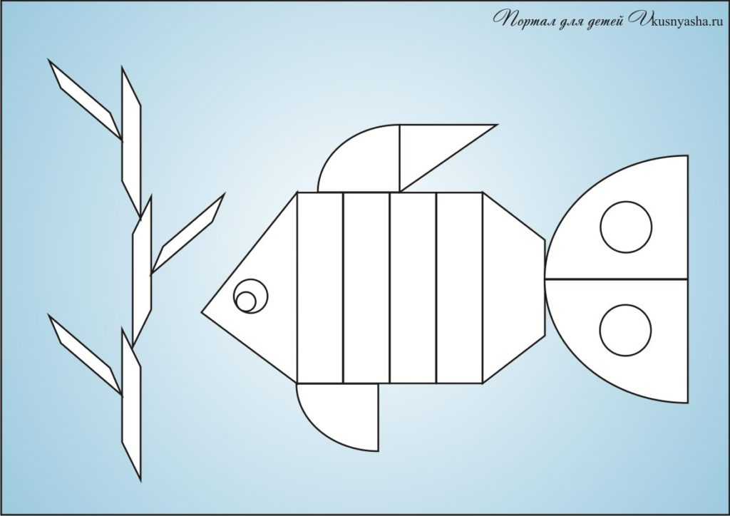 "Аппликация из геометрических фигур ""Рыбка"""