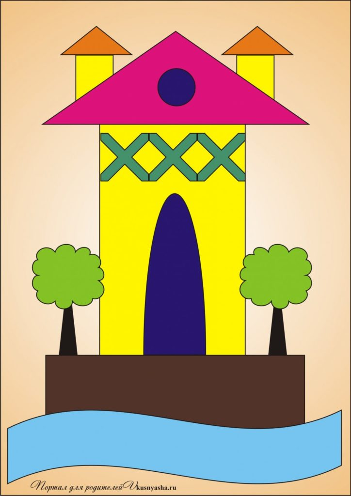 Аппликация замок из геометрических фигур