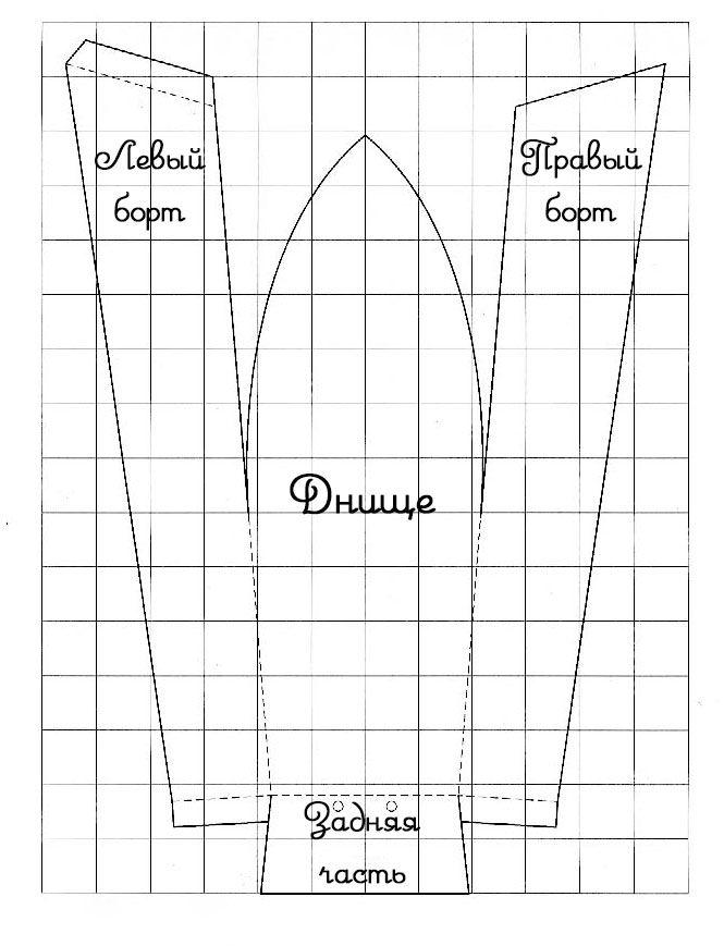 Кораблик из картона и цветной бумаги