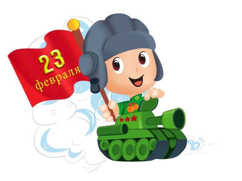 Сценарий праздника ко Дню защитника Отечества 23 февраля для школьников 1-4 классов