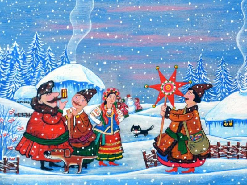 Колядовать на Рождество: как и когда колядуют в Святой вечер? Сборник простых колядок для детей