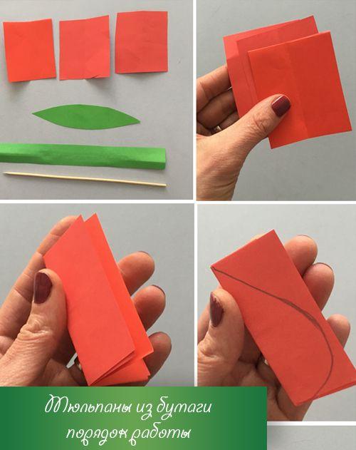 Объемный гиацинт из бумаги