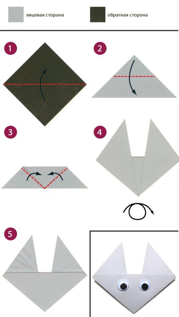 Очень простая схема оригами - Мышка