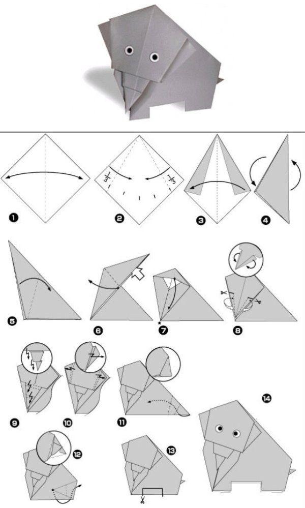 Схема оригами слоник простая