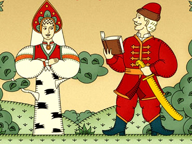 Береза и три сокола, картинка к сказке