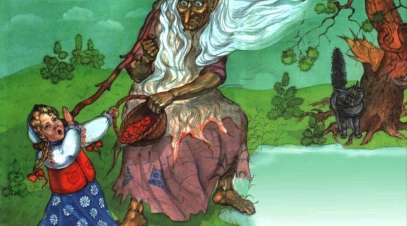 Баба Яга и ягоды, русская народная сказка для детей