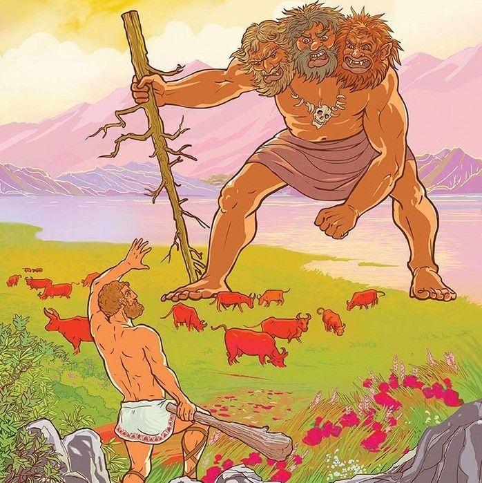 Мифы Древней Греции. Десятый подвиг Геракла для детей читать онлайн
