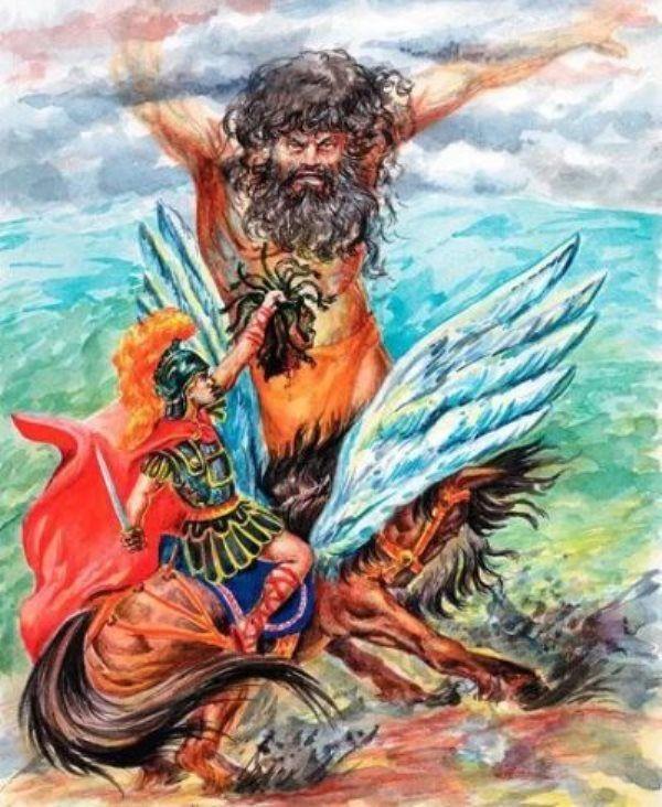 Персей и Атлас, миф