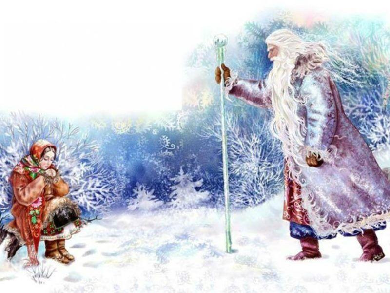 Морозко: русская сказка для детей