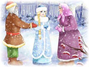 Сказка на английском языке Снегурочка