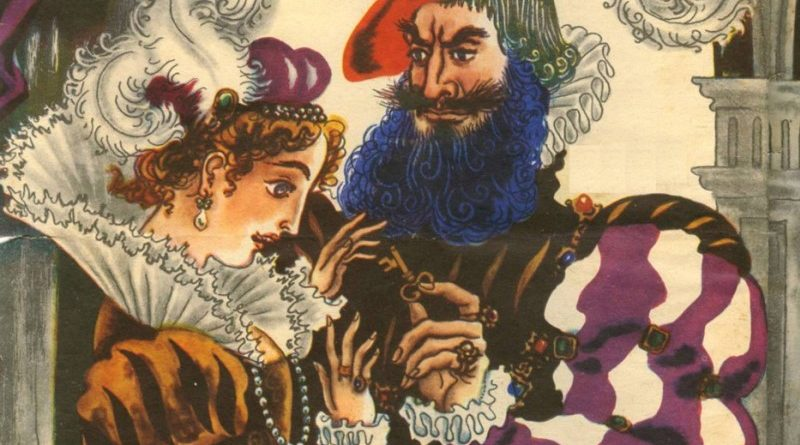 Синяя борода: сказка Шарля Перро