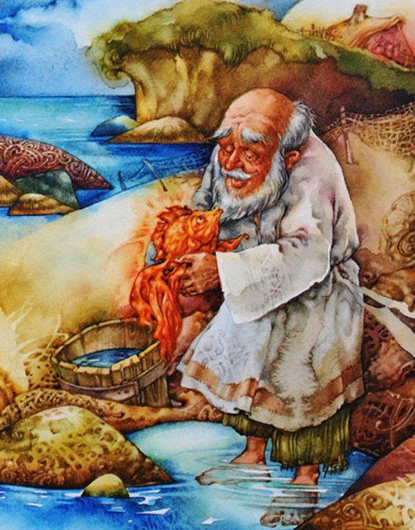 Сказка о рыбаке и его жене