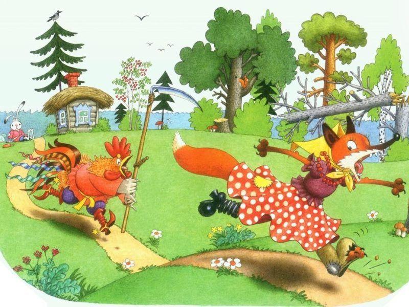 Русская народная сказка про лису и зайца