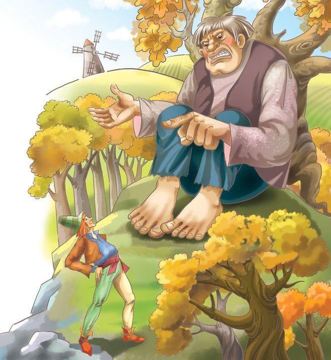 Великан и портной: сказка братьев Гримм