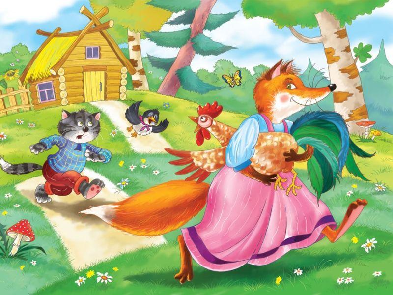 Кот, Петух и лиса, сказка для детей