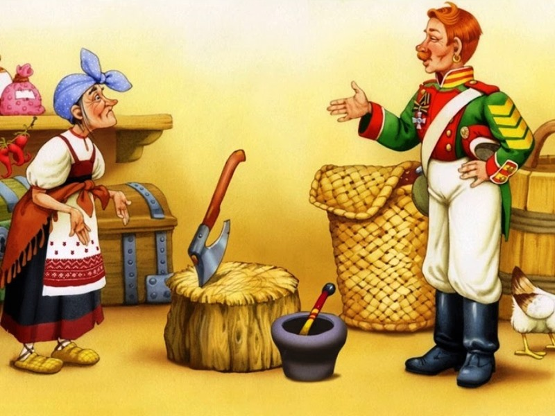 Сказка кашица из топора (русская народная)