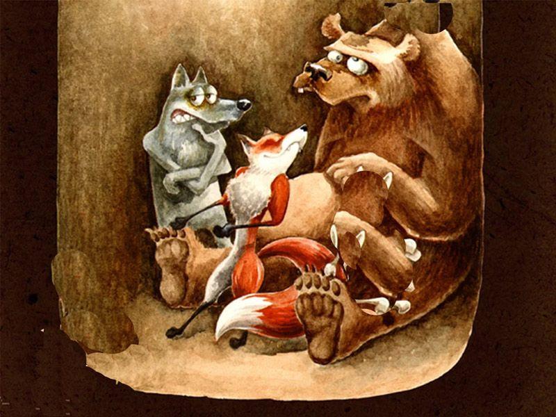 Сказка про зверей в яме