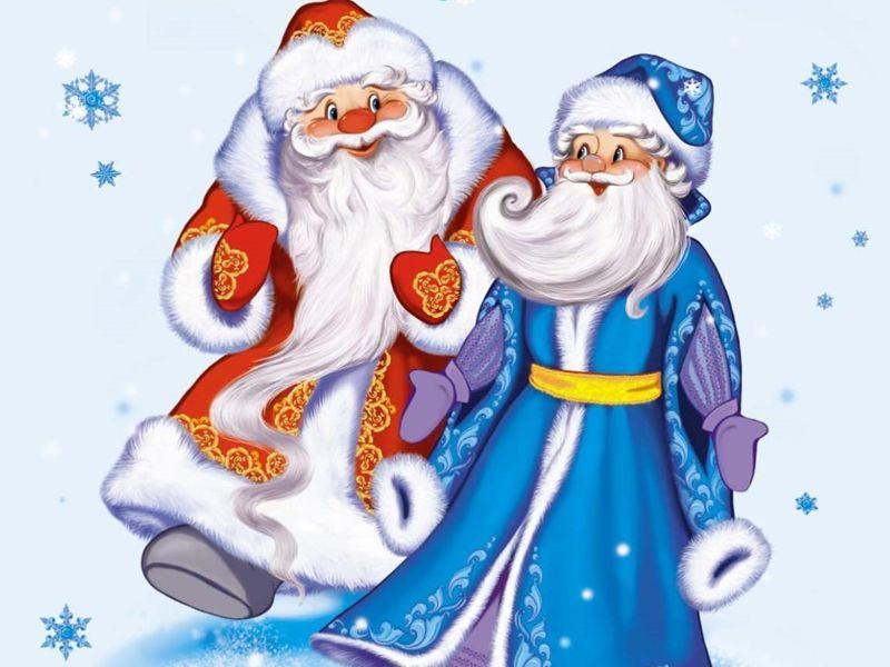 Два мороза: русская сказка