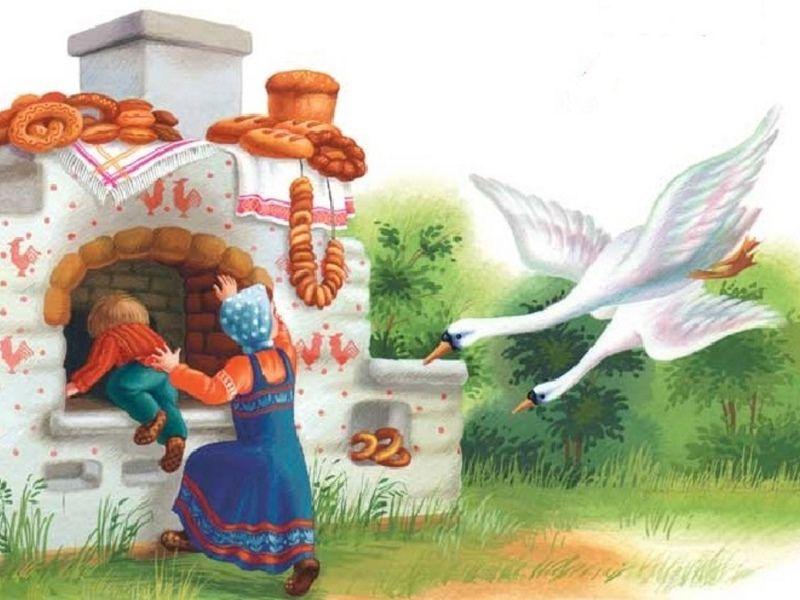 Гуси-лебеди, сказка русская для детей