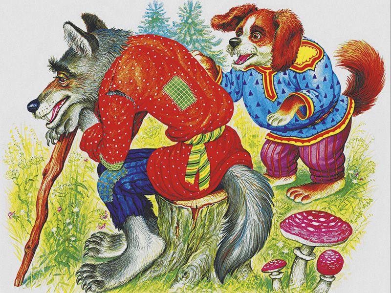 Волк-дурень, сказка для детей