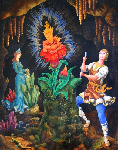 Каменный цветок: сказы Бажова П.П.