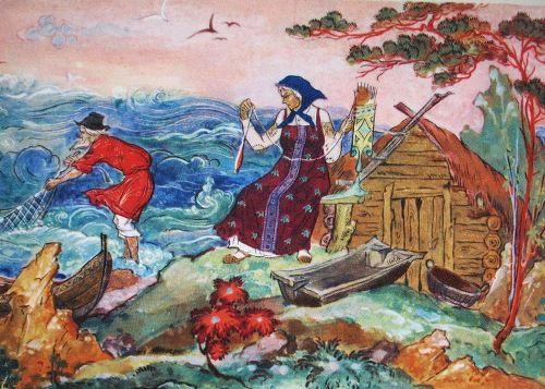 Сказка о рыбаке и рыбке / А.С.Пушкин