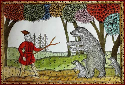 Сказка о медведихе А.С.Пушкин