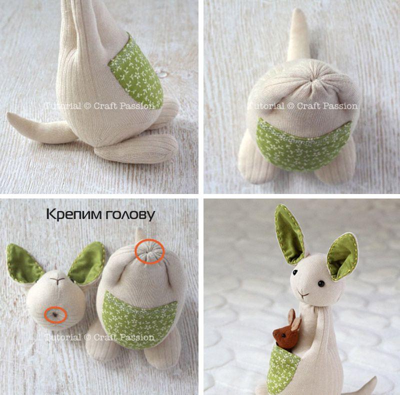 Кенгуру мягкая игрушка