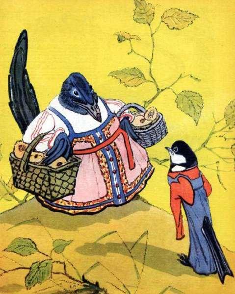 Сорока: сказка А.Н.Толстого