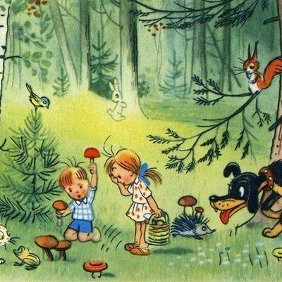 Мы в лесу: Сказка Владимира Сутеева