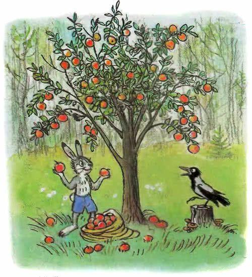 Мешок яблок: сказка Владимира Сутеева