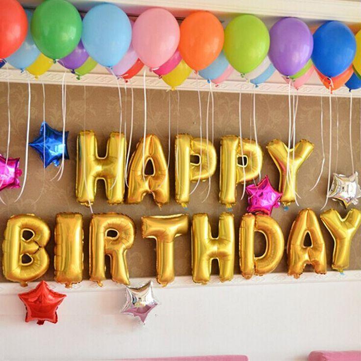 воздушные шары на день рождения ребенка